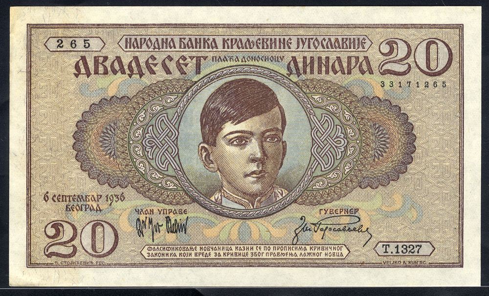 Yugoslavia 20 Dinara, 1936 series, T.1327 265, Pick 30, about UNC to UNC.