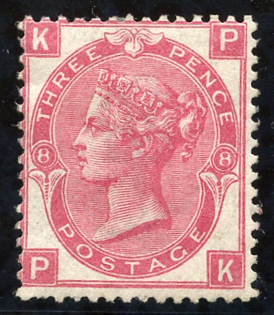 1867-80 Wmk Spray 3s rose Plate 8, M example