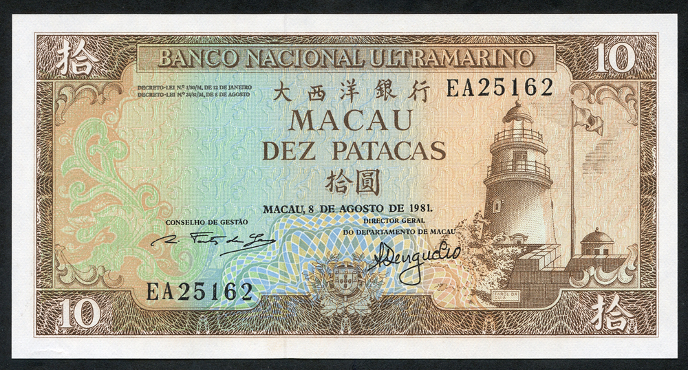 Macau 10 patacus, dated 1981, series EA25162, about UNC to UNC