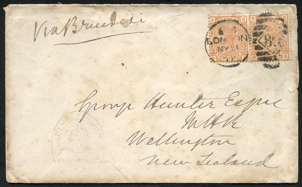 1877 envelope from London via Brindisi to Wellington, New Zealand frnaked 8d orange pair (SG.156)