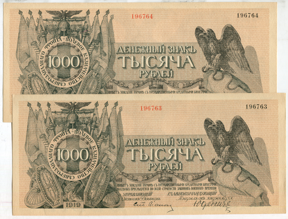 Russia - North West Russia 1000 rubles banknotes x2 (consecutive), about UNC to UNC