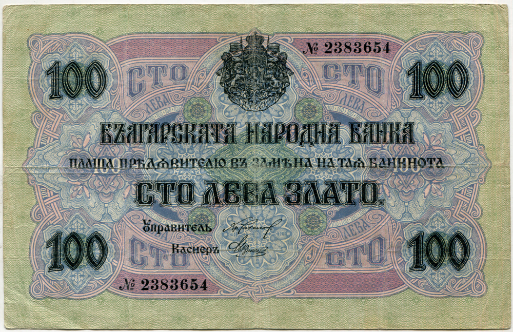 Bulgaria 100 leva zlato, issued 1916, good fine