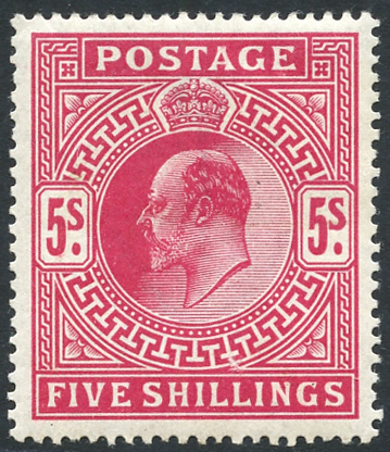 1912 Somerset House 5s carmine, Unmounted Mint