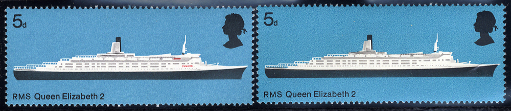 1969 5d R.M.S Queen Elizabeth with MISSING RED, UM