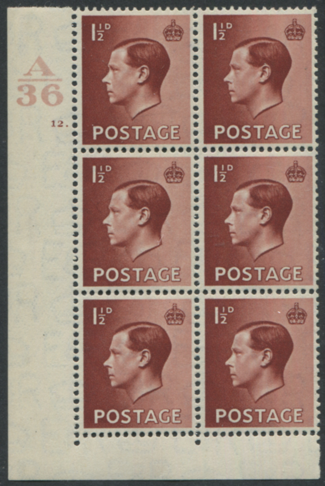 1936 1½d red brown, Control A36, Cylinder 12 Dot, Perforation Type 2 (I/E) block of six