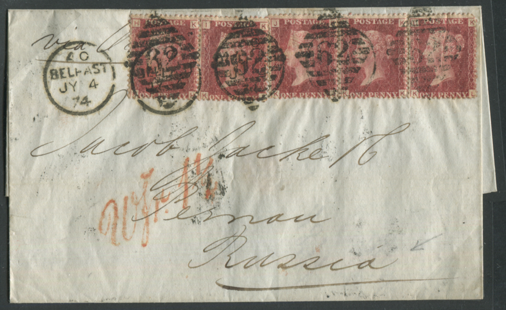 1874 cover from Belfast to Pernau, Estonia, franked 1d red brown Pl.167 strip of three + pair