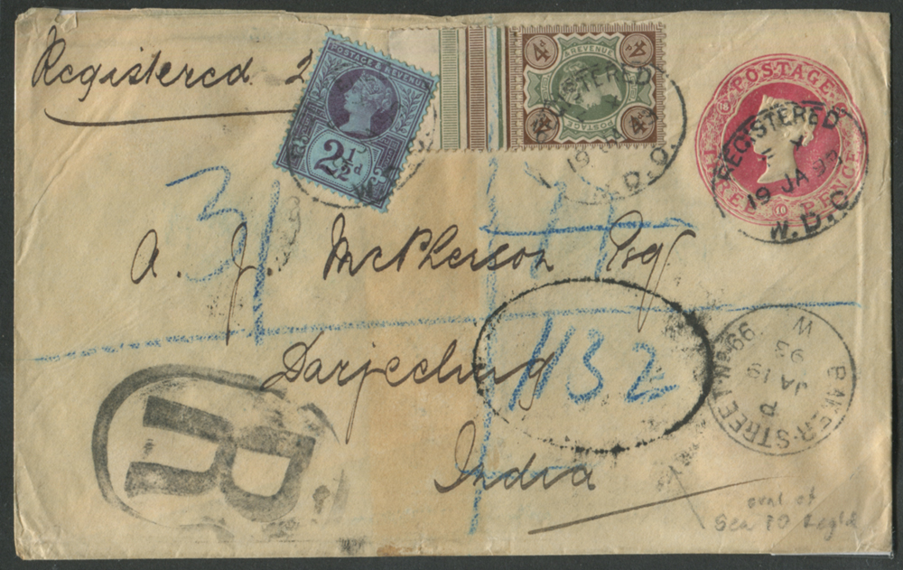 INDIA 1893 3d envelope uprated with 2½d & 4d Jubilee adhesives