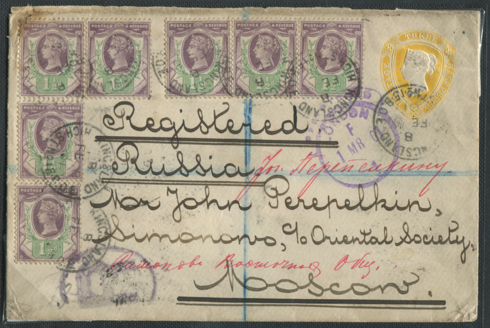 1901 S.T.O 1½d yellow stationery envelope from Kingsland to Moscow