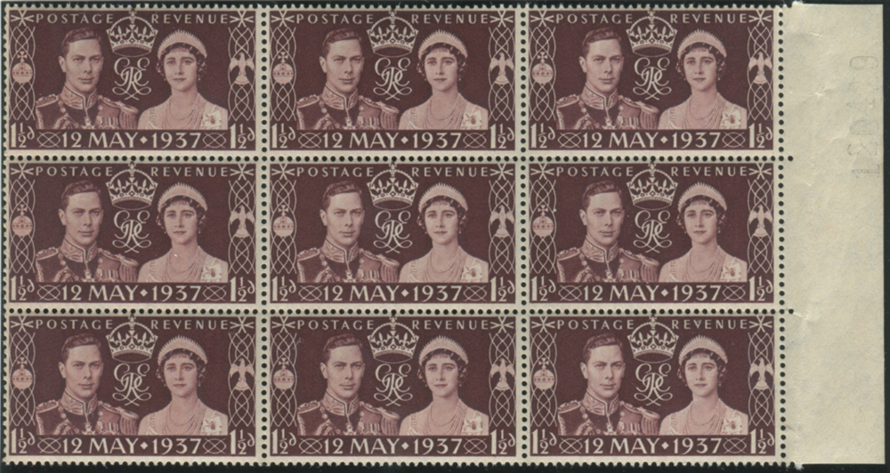 1937 Coronation 1½d - block of nine with 'spot in lacing by orb'
