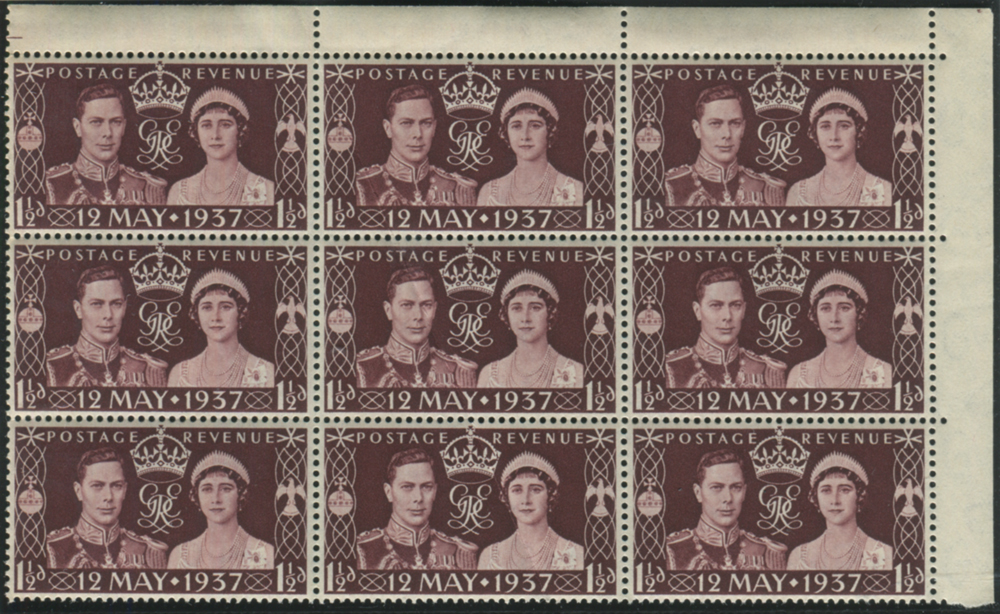 1937 Coronation 1½d - block of nine with 'extra decoration'