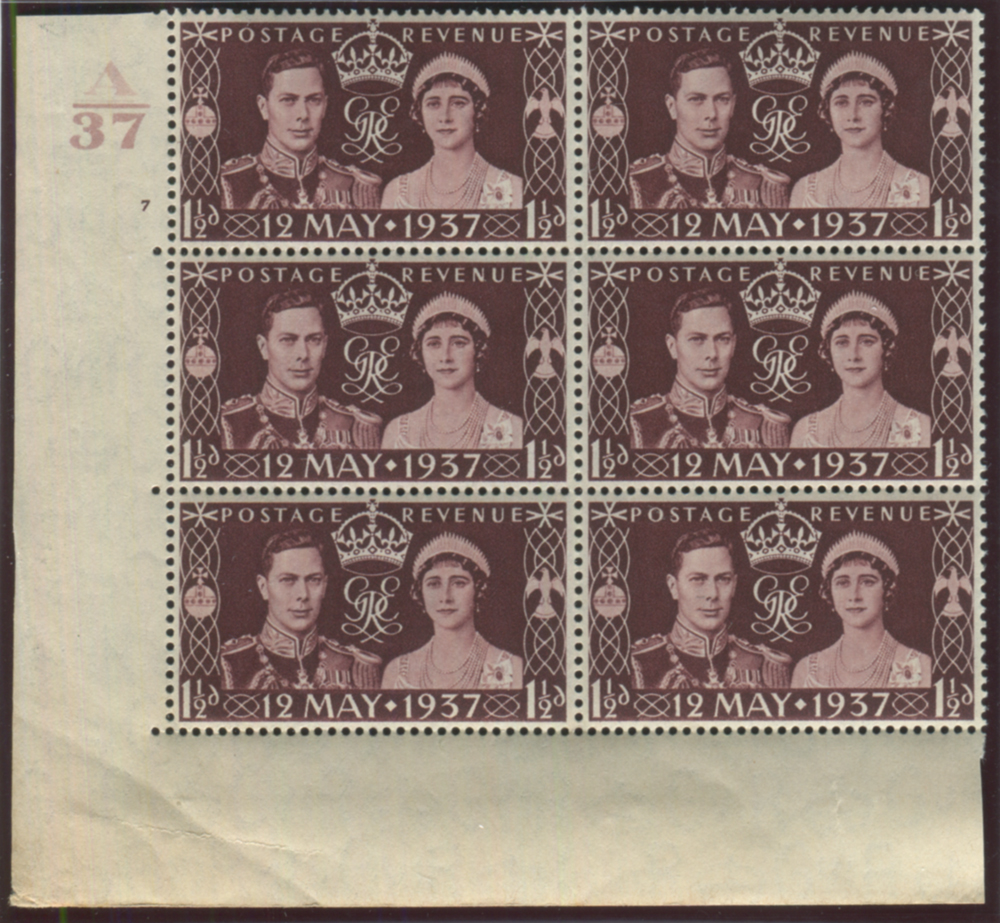 1937 Coronation 1½d (Cylinder 7 No Dot) - block of six with 'corrected ray' flaw