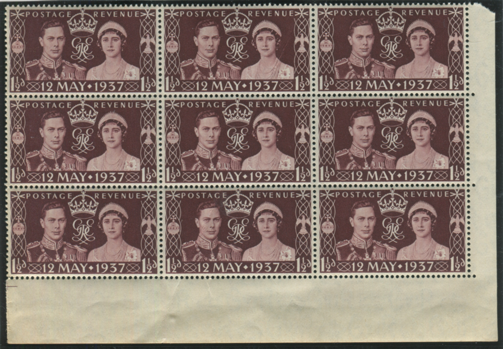 1937 Coronation 1½d - block of nine (from Cyl 7 No Dot) with 'corrected spur to A'
