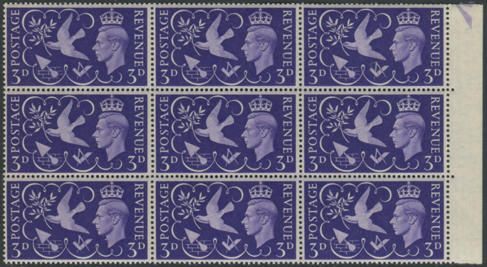 1946 Victory 3d violet - block of nine incl. variety 'seven berries'