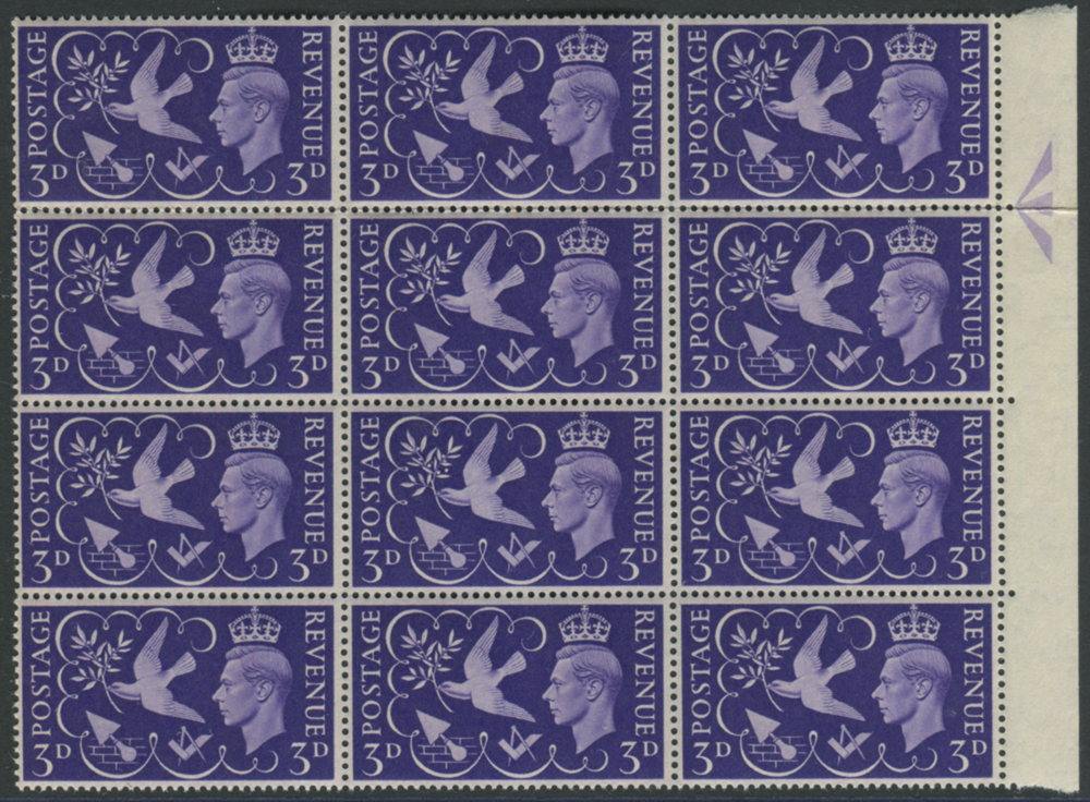 1946 Victory 3d violet - block of twelve incl. variety 'seven berries'