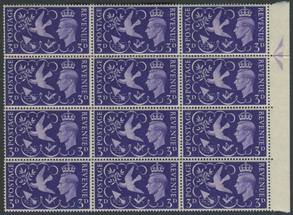 1946 Victory 3d violet - block of twelve incl. variety 'seven berries'