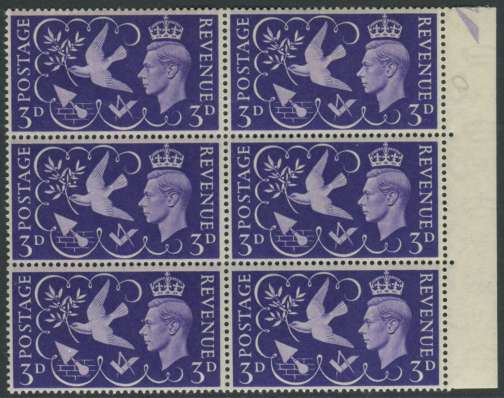 1946 Victory 3d violet - block of six incl. variety 'seven berries'
