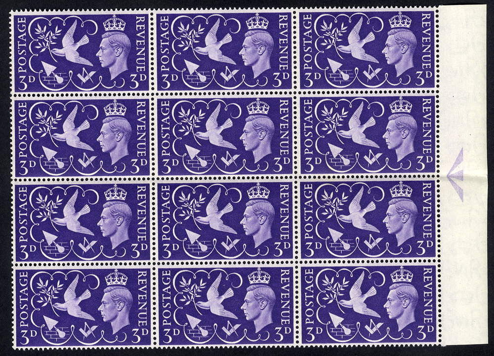 1946 Victory 3d violet - block of twelve incl. variety 'gash on temple'