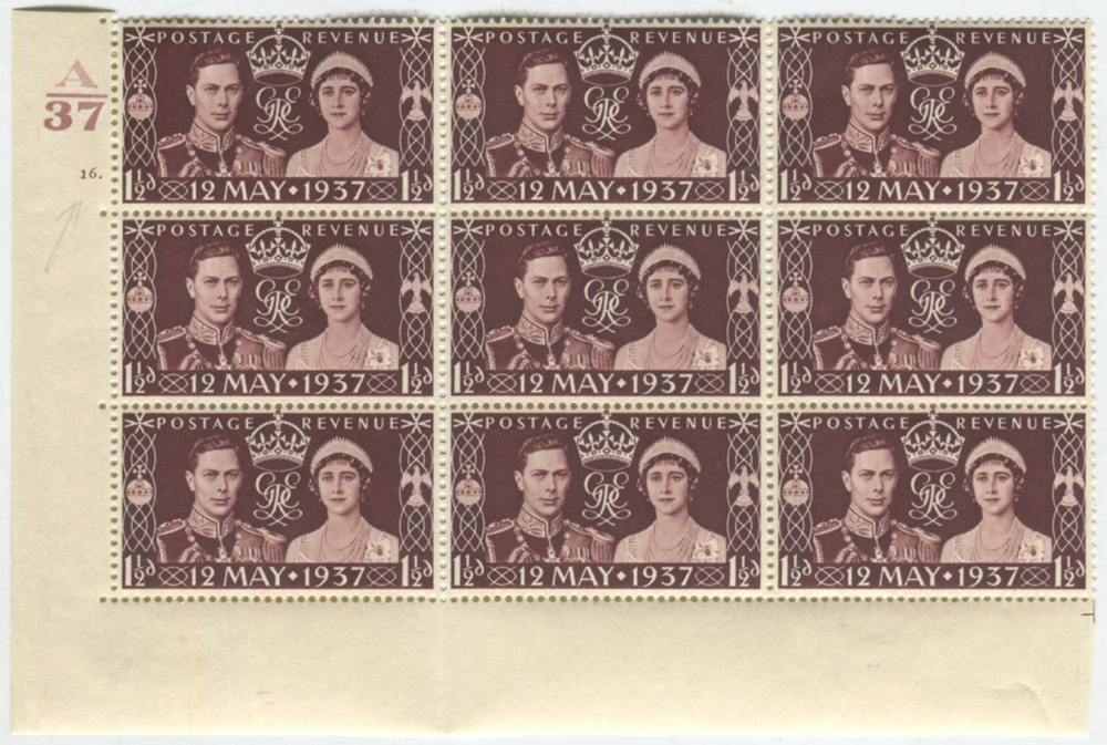 1937 Coronation Cylinder block of nine 'Pearl in Orb' & 'mole on Queen's lip' varieties