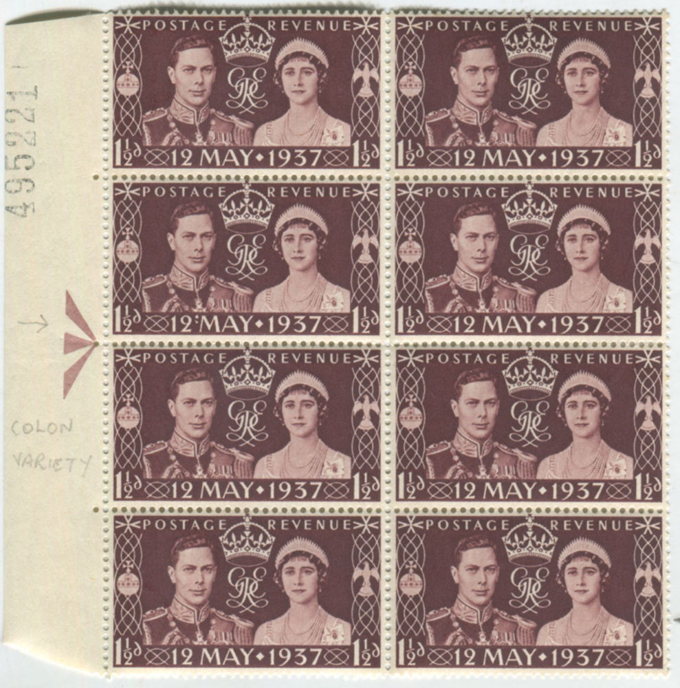 1937 Coronation block of eight incl. 'colon' flaw