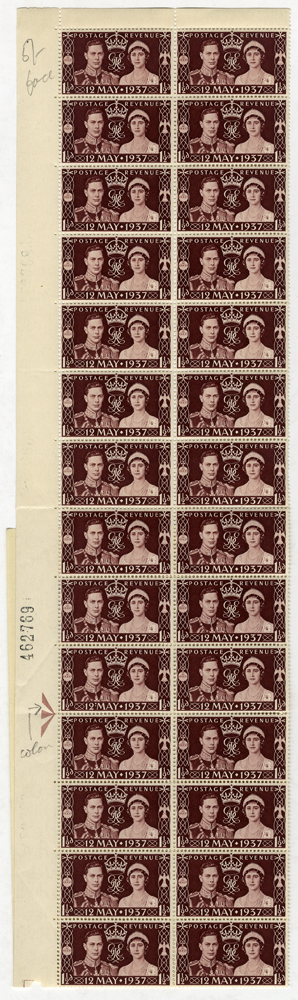 1937 Coronation - complete marginal rows (2) with flaws