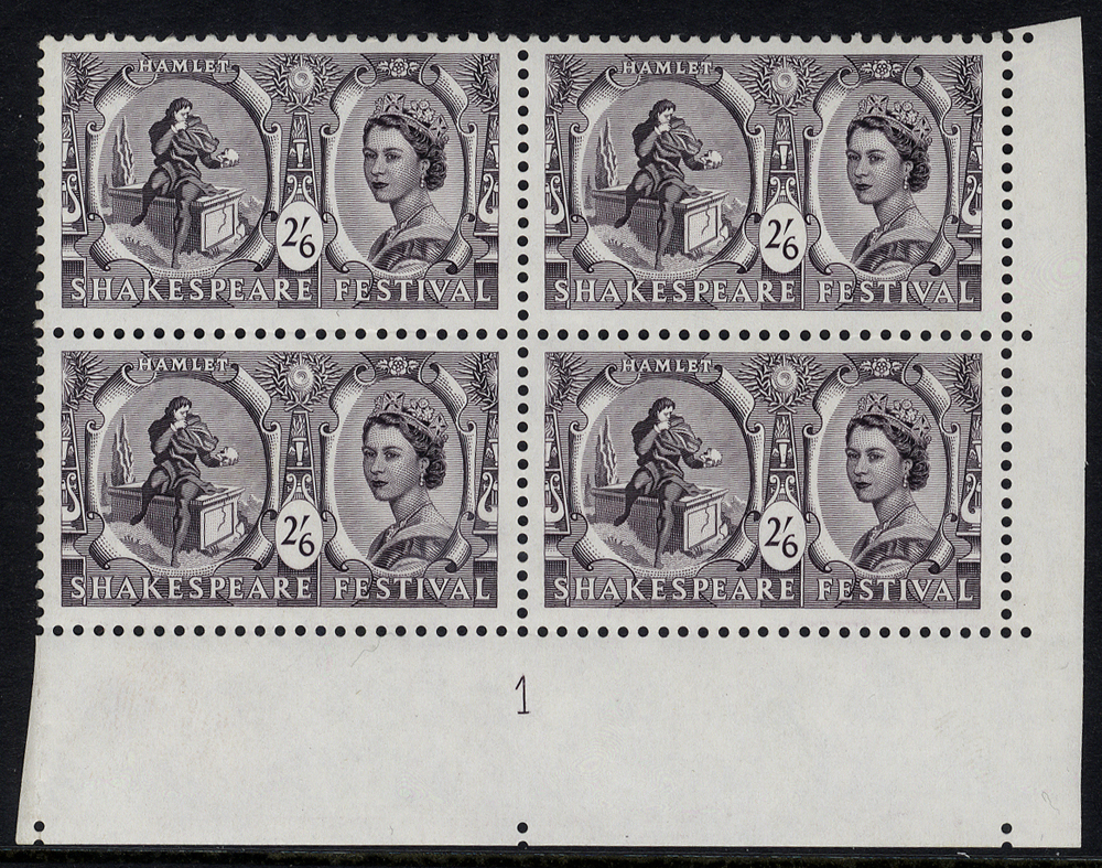 1964 Shakespeare 2/6d Plate 1 block of four