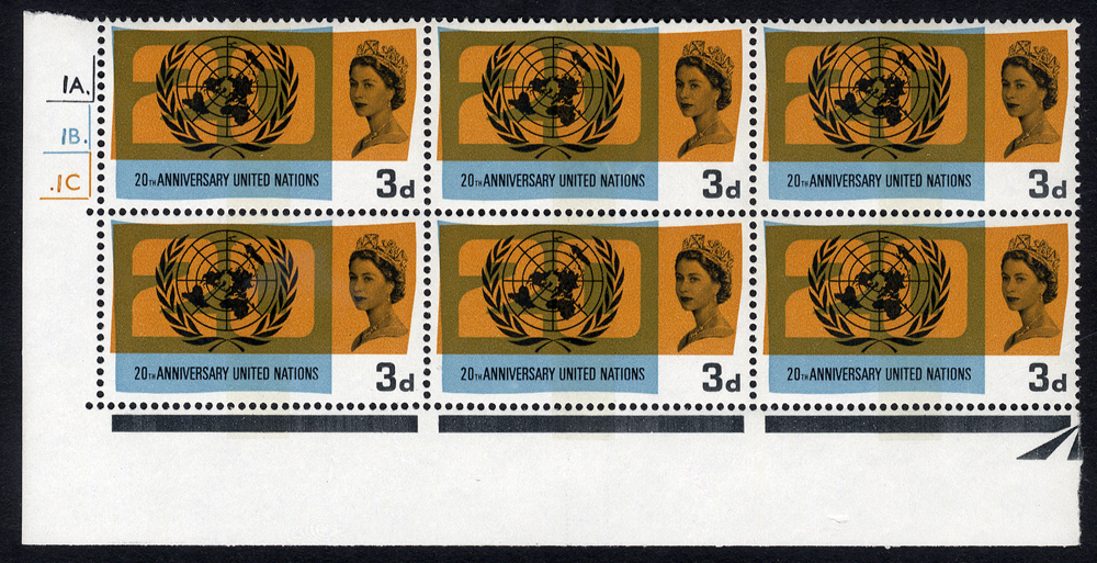 1965 UN 3d Cylinder block of six incl. variety