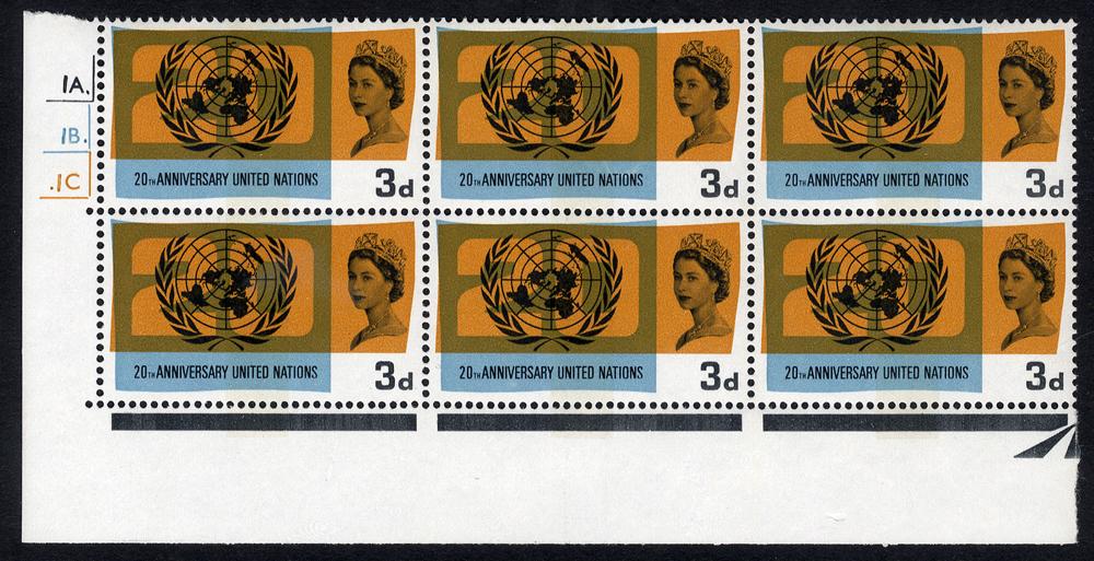 1965 UN 3d Cylinder block of six incl. variety