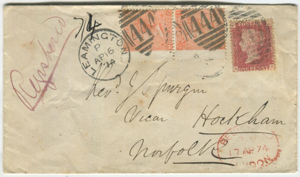 1874 Late Fee registered letter - 4d vermilion Pl.13 vertical pair + 1d rose red Pl.138
