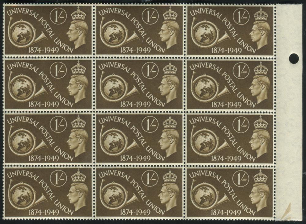 1949 UPU 1s brown UM marginal block of twelve with variety