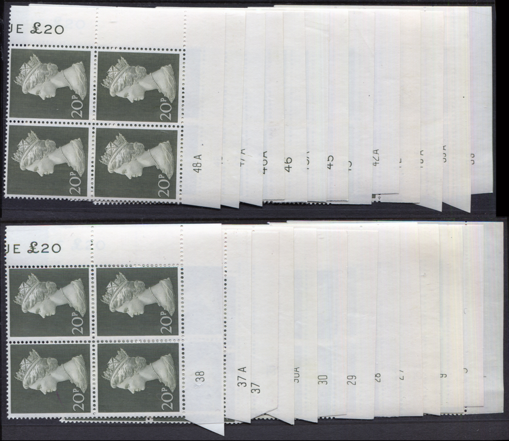 1970-73 Machin 20p olive green on Post Office paper - Plate blocks