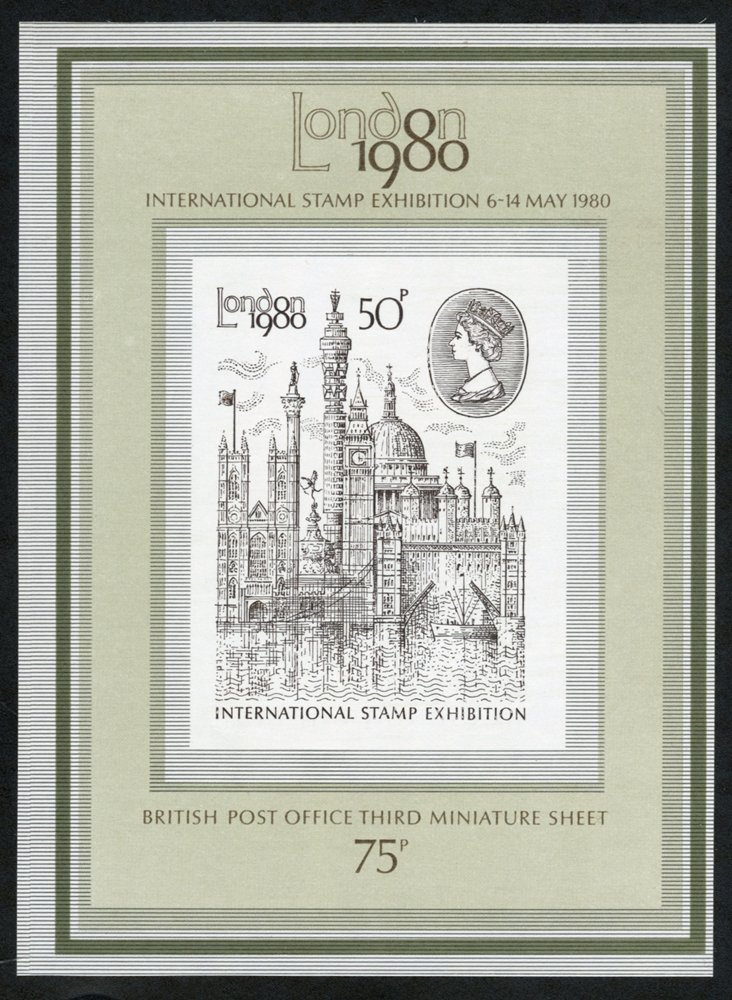 1980 London Stamp Exhibition M/Sheet UM, error IMPERFORATE