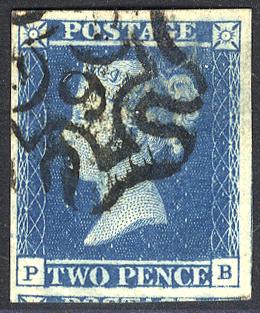 1841 2d blue - Plate 3 PB