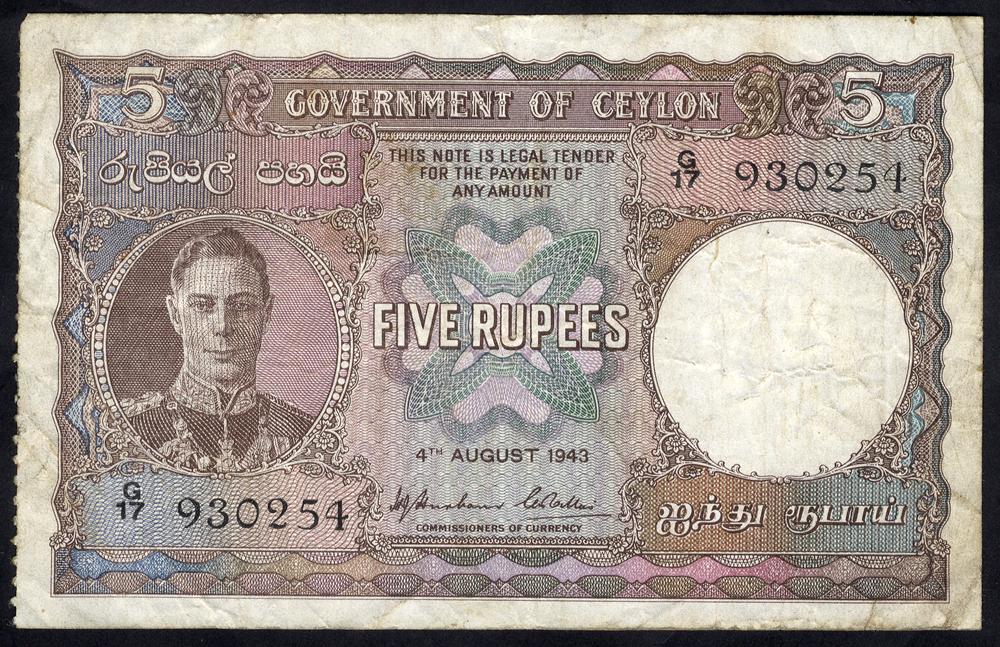 1943 Ceylon 5 rupees KGVI