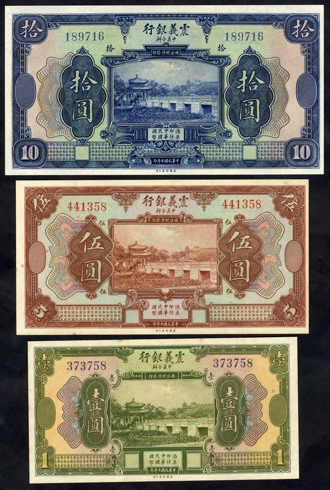 1921 China 1 yuan, 5 yuan & 10 yuan