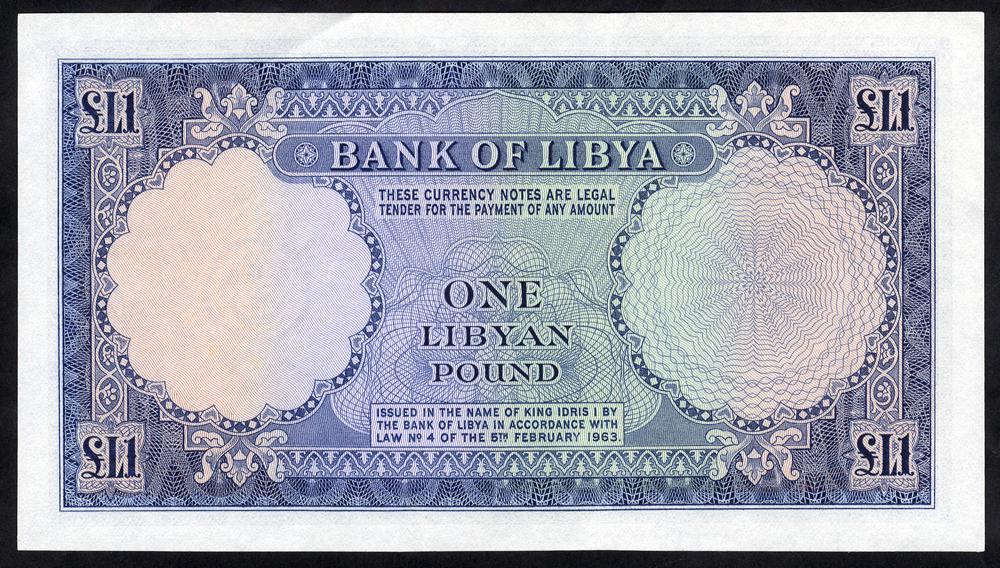 1963 Libya one pound