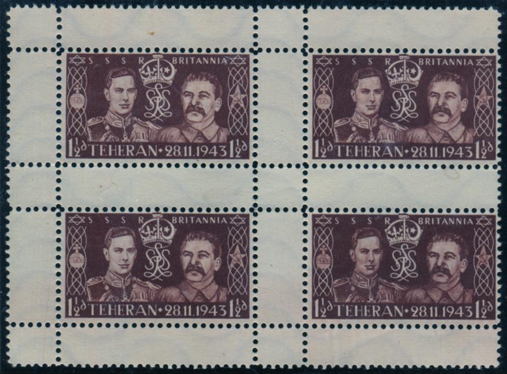 GERMAN PROPAGANDA FORGRERY 1944 imitation of 1937 Coronation - King George VI & Stalin