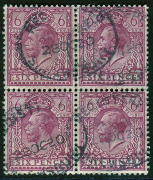 1912 Royal Cypher 6d reddish-purple, Perf 14, VFU block of four