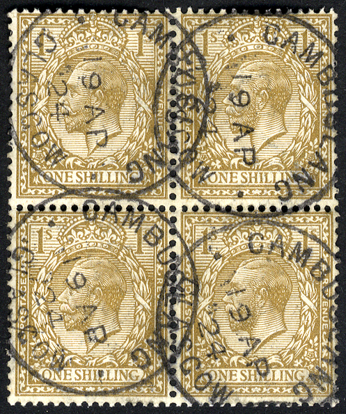 1913 1s pale bistre block of four each cancelled by a Cambuslang Glasgow steel c.d.s.