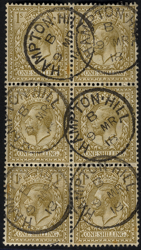 1913 1s pale bistre block of six each cancelled by a Hampton Hill steel c.d.s