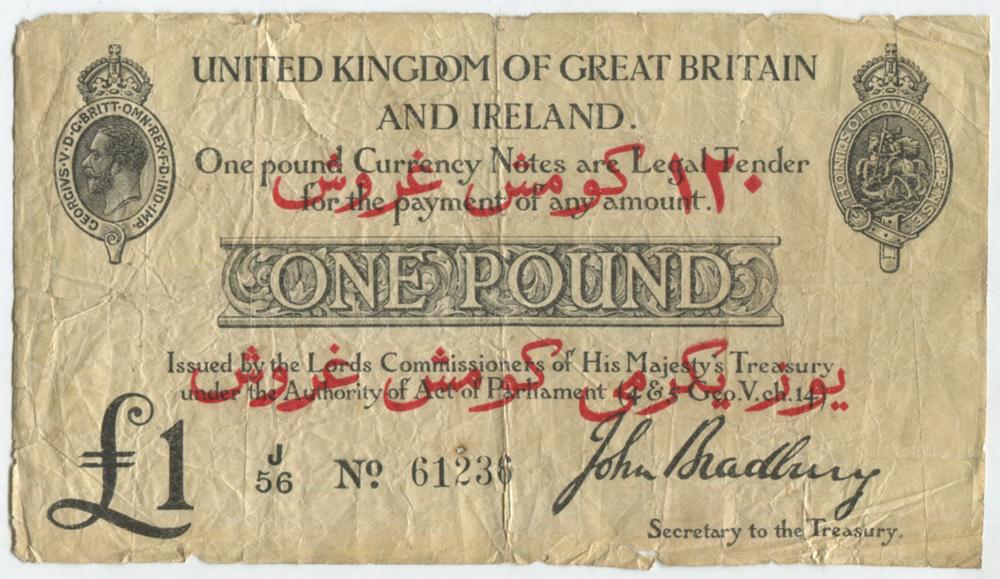 1915 Bradbury T14 £1 Dardanelle overprint banknote (VERY SCARCE)