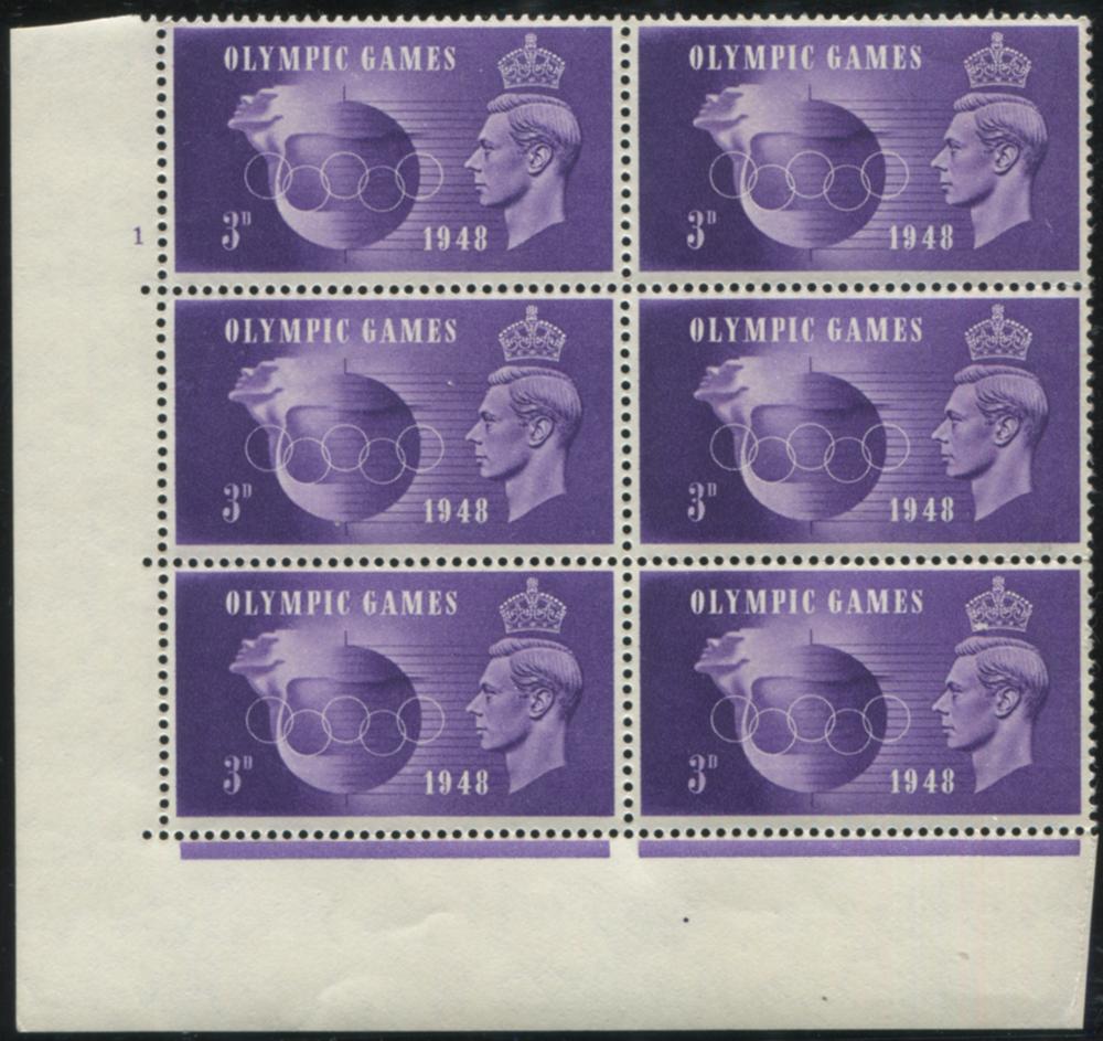 1948 Olympics 2d violet Control block of six, UM