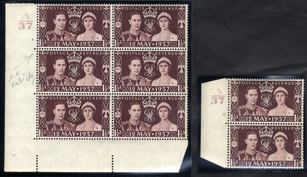 1937 Coronation UM pair incl. 'ray flaw' variety