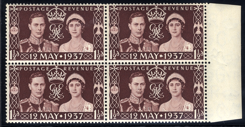 1937 Coronation UM block of four incl. 'comet flaw' variety