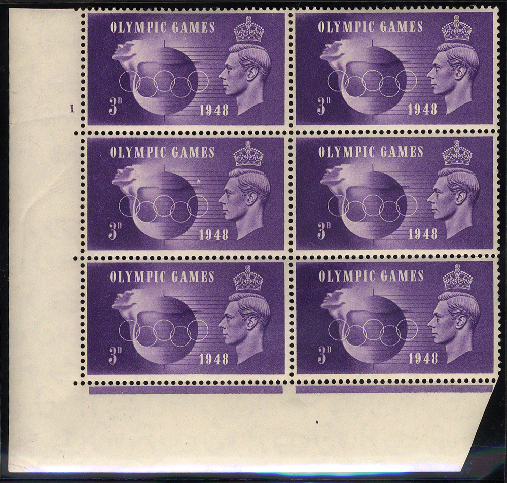 1948 Olympics 3d UM block of six incl. variety 'crown flaw' retouched
