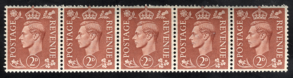 1951 2d pale red-brown strip of five incl. 'swan head' variety
