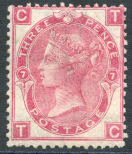 1867 Wmk Spray 3d rose Pl.7, SG.103, Cat. £650