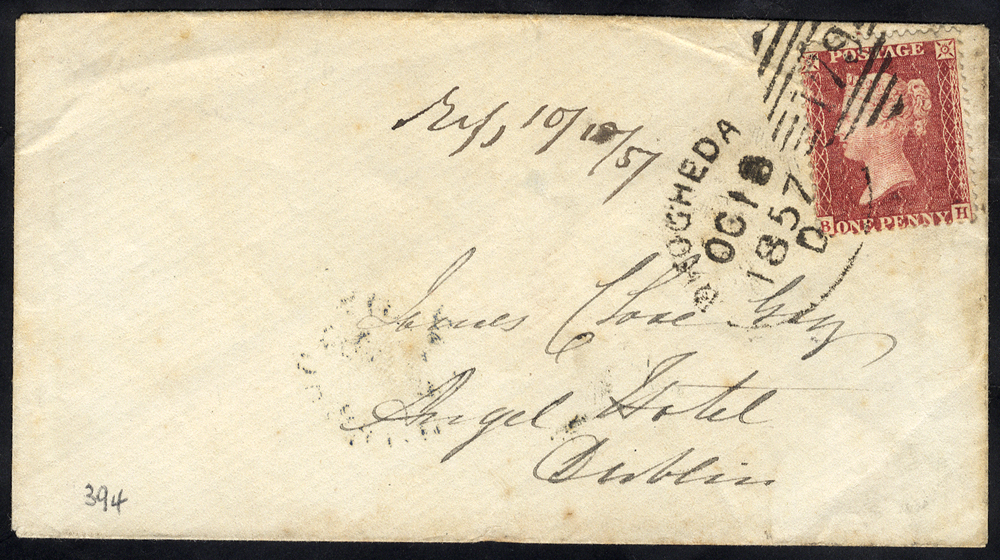 1857 envelope to Dublin franked 1d Stars, tied by 'Drogheda 179' spoon