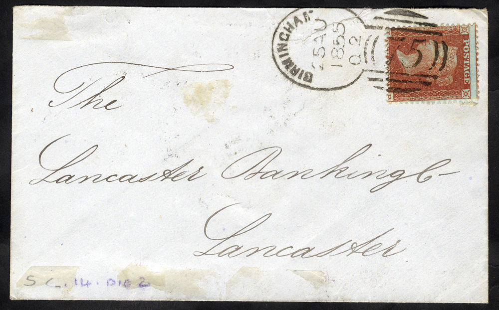 1855 envelope to Lancaster franked 1d Stars, tied by 'Birmingham 75' spoon