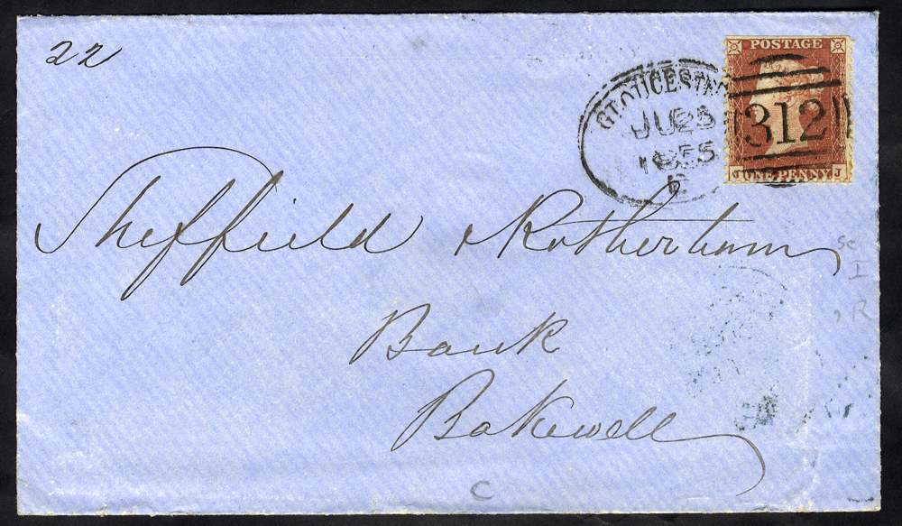 1855 envelope to Bakewell franked 1d Stars, tied by 'Gloucester 312' spoon