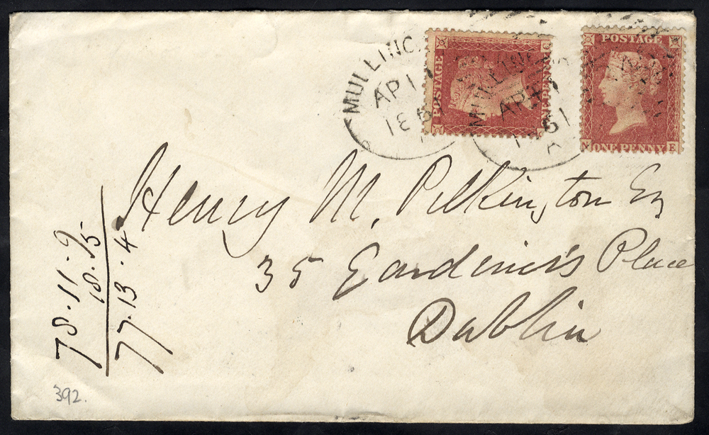 1861 envelope to Dublin franked 1d Stars (2), each tied by a separate 'Mullingar 345' spoon